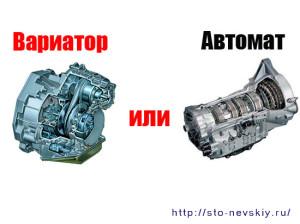 variator-vs-avtomat